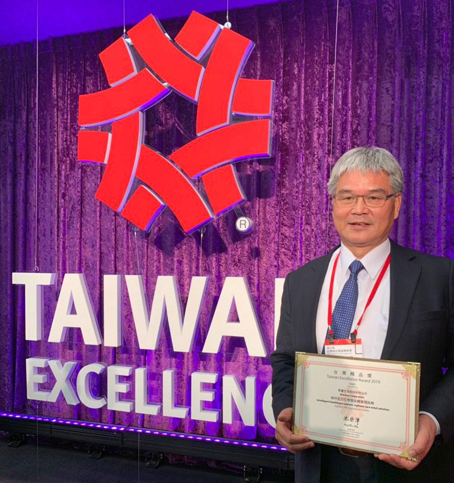 瑞特全方位智慧血糖管理服務 榮獲2019年第27屆台灣精品獎