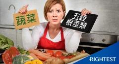proimages/thumbnails/diabetes-care-vegetables-grains-rightest.jpg